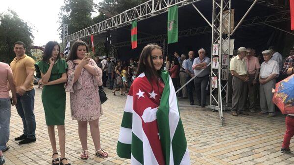 День культуры народа Абаза в КЧР - Sputnik Аҧсны