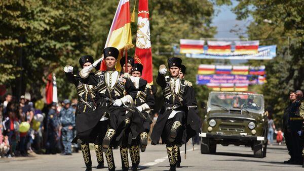 Празднование 25-й годовщины провозглашения независимости Южной Осетии - Sputnik Аҧсны