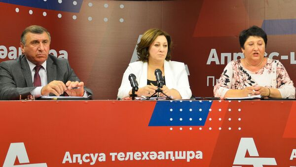 Пресс-конференция министерства юстиции на АТ - Sputnik Абхазия