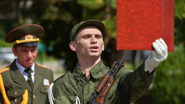 Призывник во время присяги в министерстве обороны Абхазии - Sputnik Абхазия