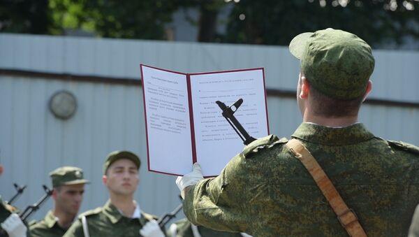 На верность родине: как новобранцы абхазской армии принимали присягу - Sputnik Абхазия