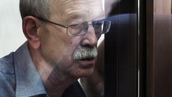 Рассмотрение жалобы на арест В. Кудрявцева - Sputnik Аҧсны