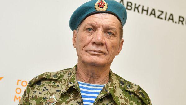 Сергей Начкебия - Sputnik Аҧсны