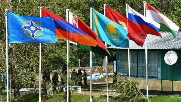 Флаги стран-участниц Организации Договора о коллективной безопасности - Sputnik Абхазия