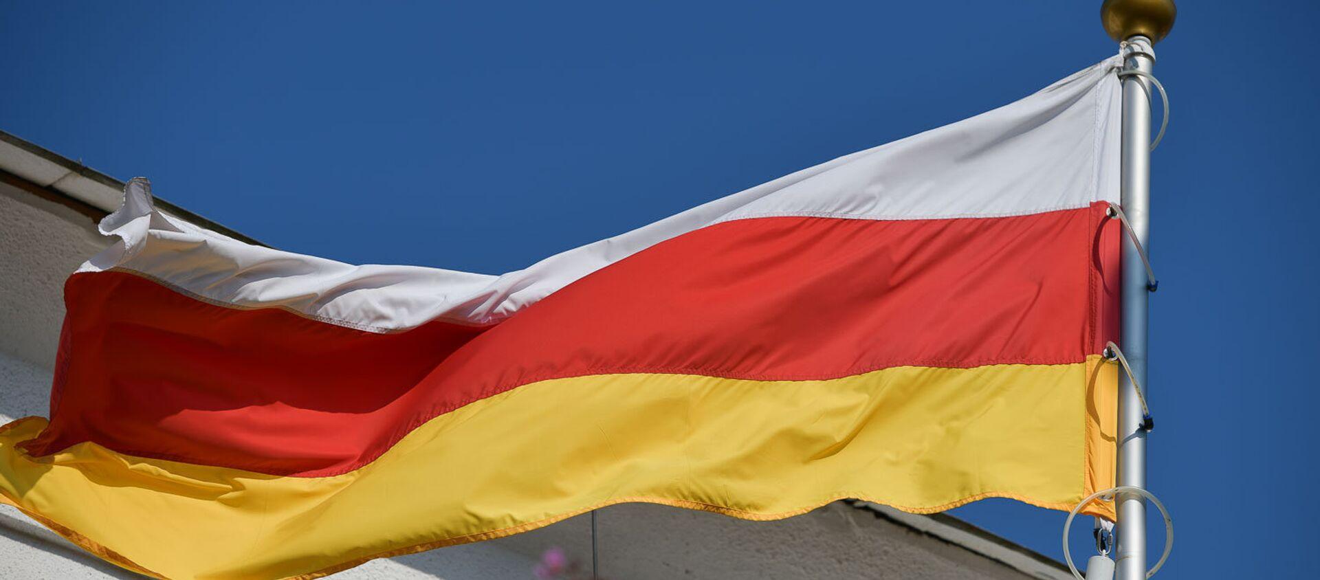 Флаг Южной Осетии - Sputnik Аҧсны, 1920, 20.09.2021