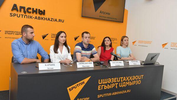 Пресс-конференция о благотворительном концерте в Пицунде - Sputnik Аҧсны