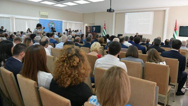 Конференция к 10-летию независимости Абхазии - Sputnik Аҧсны