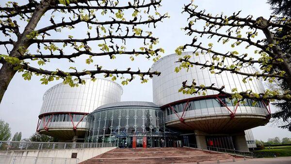 Здание Европейского суда по правам человека в Страсбурге - Sputnik Аҧсны