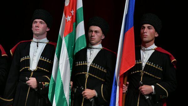 Торжественный вечер в Абхазском драмтеатре - Sputnik Аҧсны