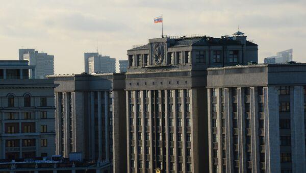 Госдума РФ, архивное фото - Sputnik Аҧсны