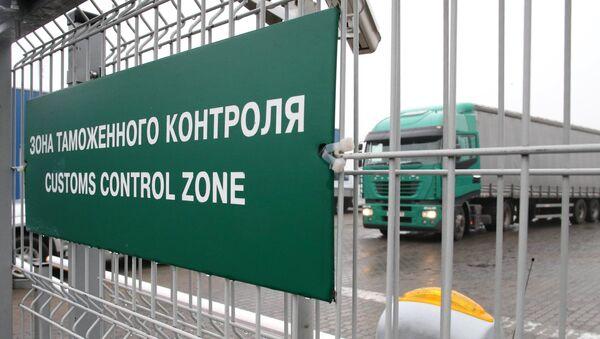 Таможенный пост, архивное фото - Sputnik Абхазия