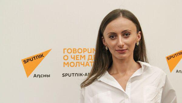 Милана Бжьаниаԥҳа - Sputnik Аҧсны