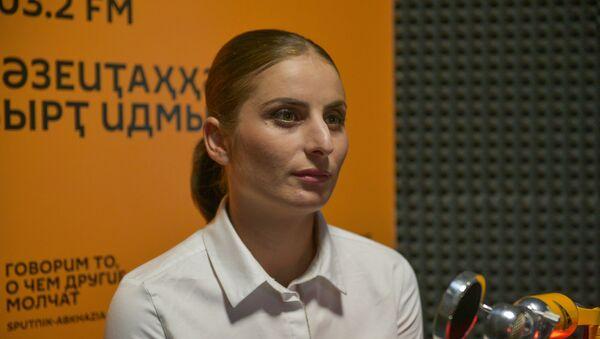 Камила Квициния - Sputnik Аҧсны
