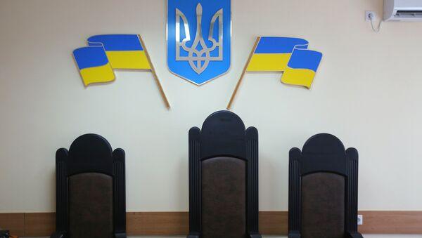 Зал апелляционного суда Херсонской области - Sputnik Абхазия