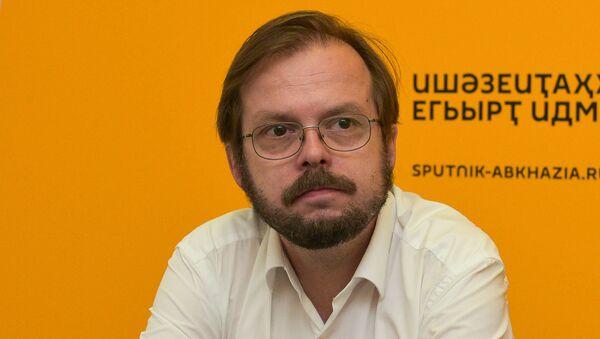 Филипп Тараторин - Sputnik Абхазия