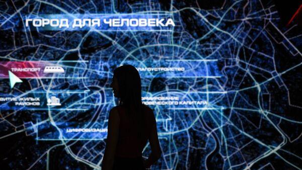 Московский финансовый форум. День первый - Sputnik Абхазия