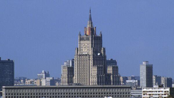 Вид на здание МИД РФ - Sputnik Абхазия