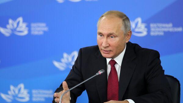 Рабочая поездка президента РФ В. Путина в Дальневосточный федеральный округ. День третий - Sputnik Аҧсны