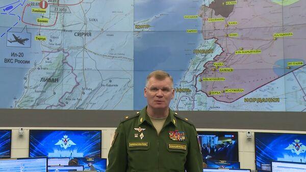 Брифинг Минобороны РФ по поводу пропавшего Ил-20 в Сирии - Sputnik Абхазия