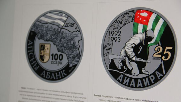 Памятная монета «Аиааира 25» - Sputnik Абхазия