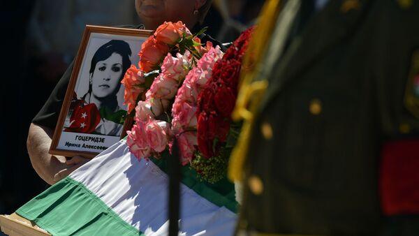 Перезахоронение Ирины Гоцеридзе в Парке Славы - Sputnik Абхазия