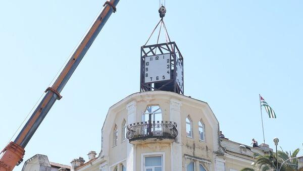 Башенные часы Сухума запустили после ремонта - Sputnik Абхазия