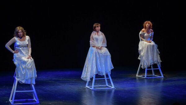 Спектакль Три высокие женщины - Sputnik Абхазия