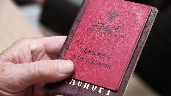 Пенсионное удостоверение - Sputnik Абхазия