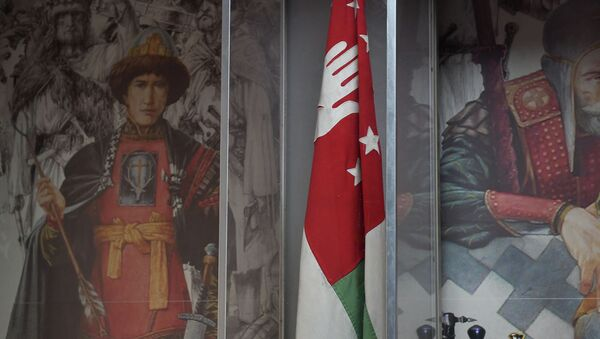 Знамя Победы в Отечественной войне народа Абхазии - Sputnik Аҧсны