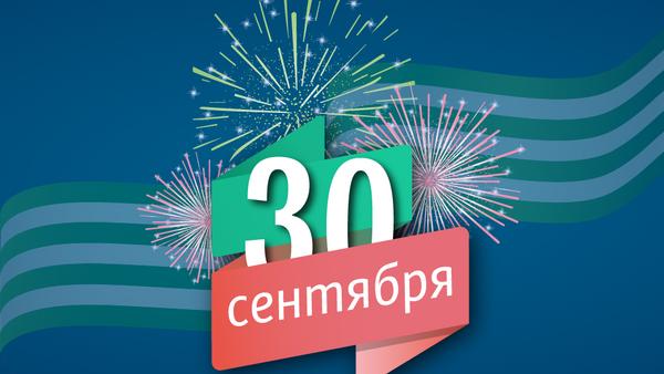 План мероприятий ко Дню Победы и Независимости Абхазии - Sputnik Абхазия