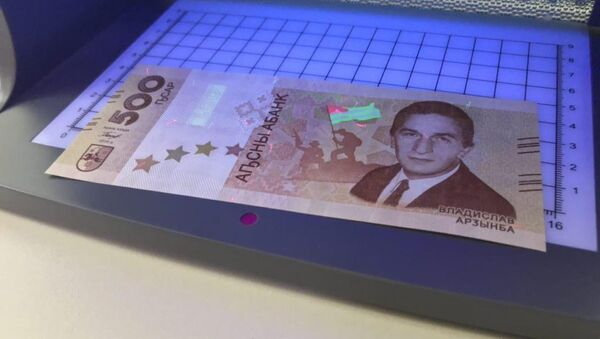 Начало продаж юбилейной банкноты - Sputnik Абхазия