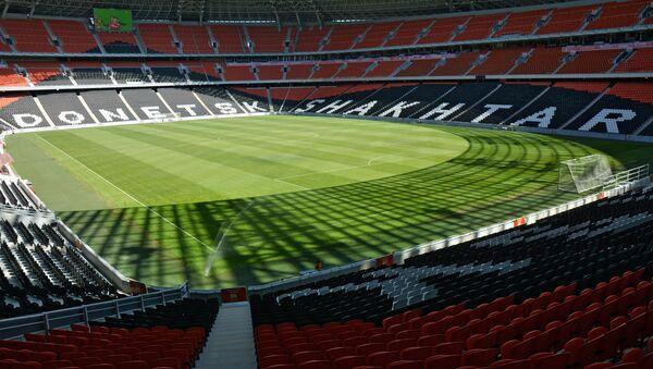 Музей футбольной славы Донбасса в Донецке - Sputnik Абхазия