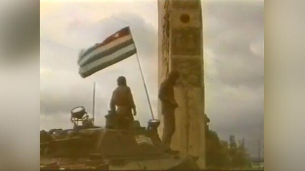 Путь к победе: как Абхазия получила свободу и независимость - Sputnik Абхазия