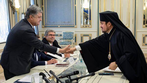 Президент Украины П. Порошенко встретился с экзархами Вселенского патриархата на Украине - Sputnik Абхазия