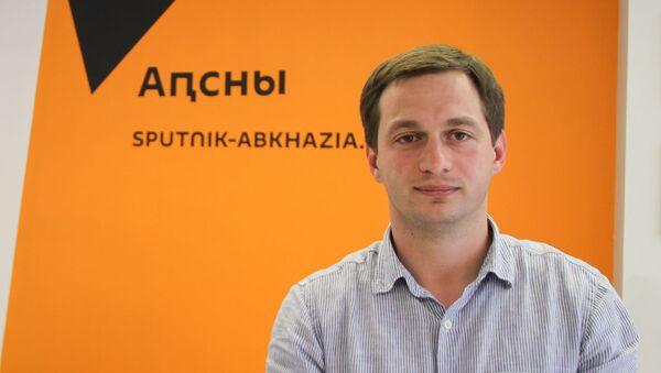Адамыр Габуниа - Sputnik Аҧсны