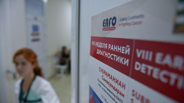 Неделя ранней диагностики рака в Национальном онкологическом центре Абхазии - Sputnik Абхазия