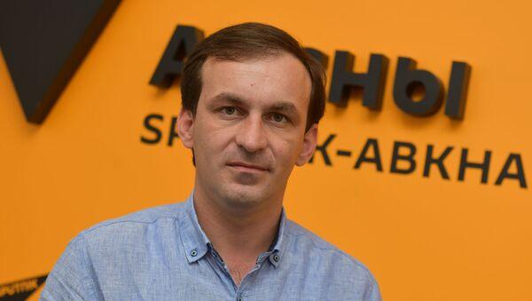 Денис Канджи-оглы - Sputnik Абхазия