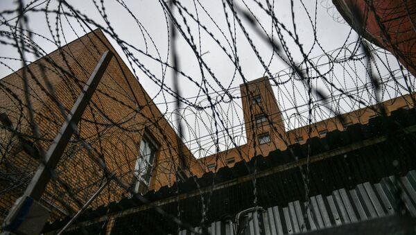Следственный изолятор № 2 Управления федеральной службы исполнения наказаний по городу Москве - Sputnik Абхазия