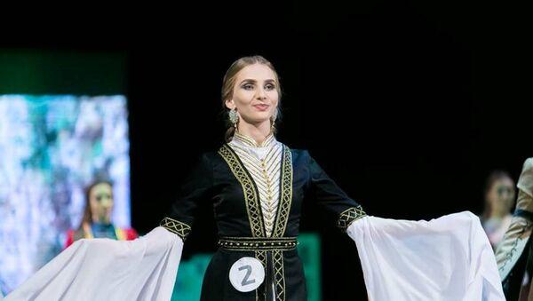 Сабина Пкин - Sputnik Абхазия