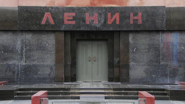 Мавзолей В.И. Ленина на Красной площади после ремонта - Sputnik Абхазия