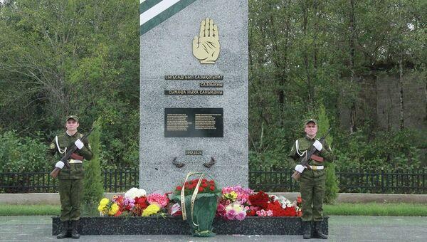 Открытие мемориала бойцам Деда состоялось в Ачгуаре - Sputnik Абхазия