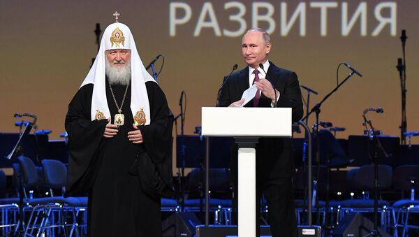 Президент РФ В. Путин принял участие в пленарном заседании Всемирного русского народного собора - Sputnik Абхазия