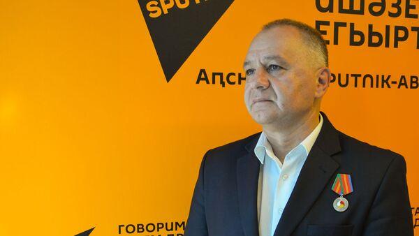Григорий Скворцов - Sputnik Абхазия