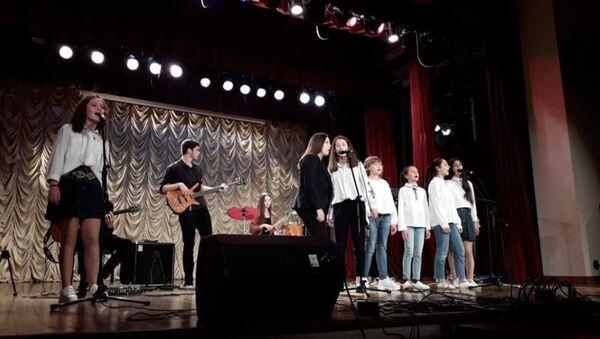 Благотворительный концерт группы Каданс в Очамчыре - Sputnik Аҧсны
