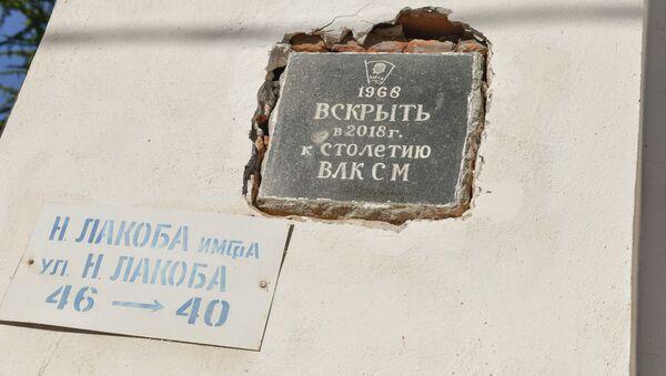 Вскрытие капсулы времени в 10 школе - Sputnik Абхазия