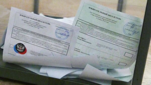 Выборы в Донецкой народной республике - Sputnik Аҧсны