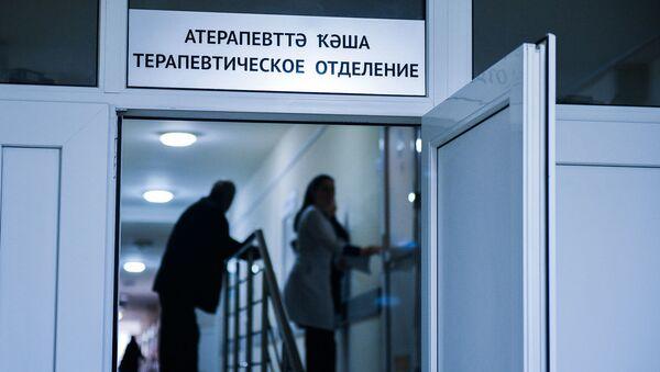 Медицина - Sputnik Аҧсны