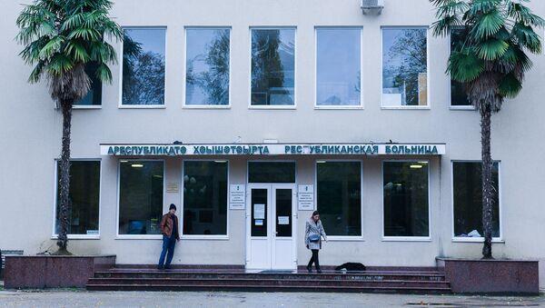 Медицина - Sputnik Абхазия