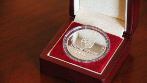 Памятная монета Нестор Лакоба  - Sputnik Аҧсны