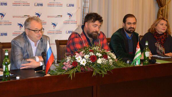 Пресс-конференция организаторов фестиваля Свидание с Россией. Свидание с Москвой - Sputnik Абхазия